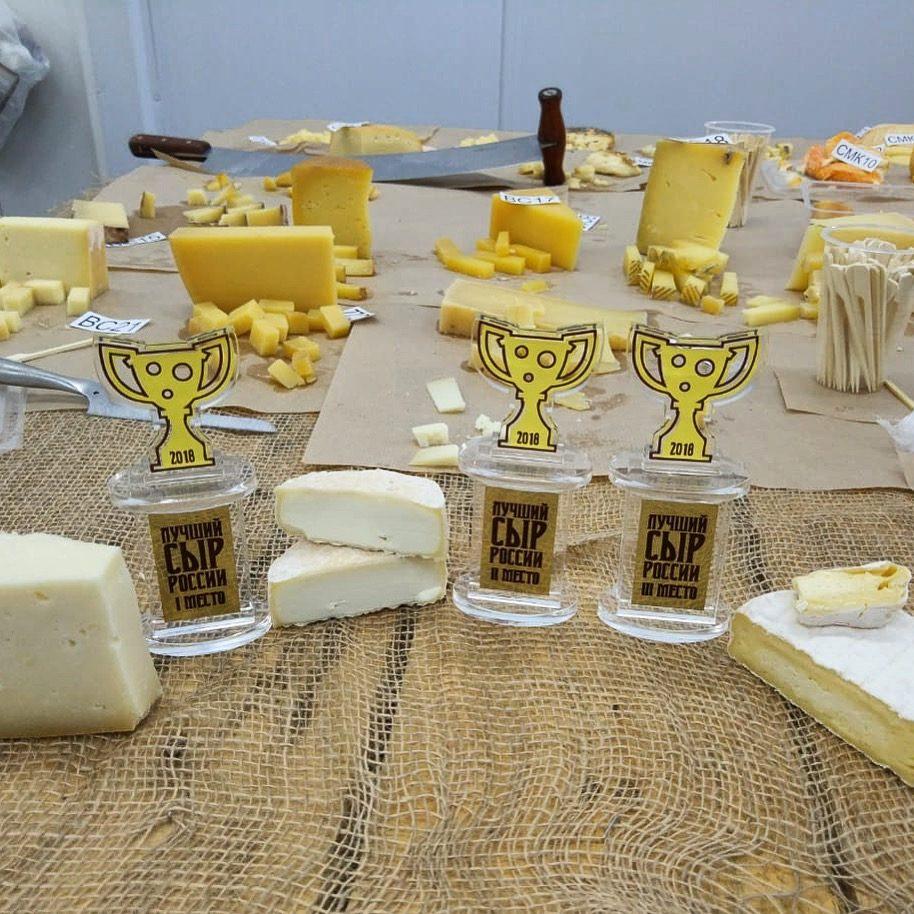Лучший сыр России 2018