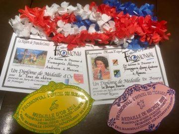 Сыр тульского сыровара Алексея Андреева стал лучшим во Франции!