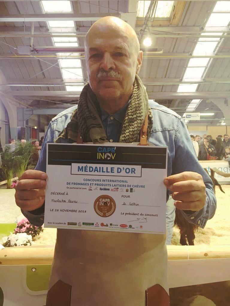 Владимир Борев получил первое место за козий сыр во Франции!
