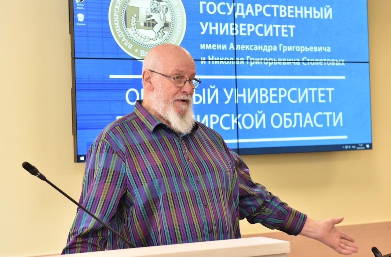 Джон Кописки посетил ВлГУ-опорный университет Владимирской области