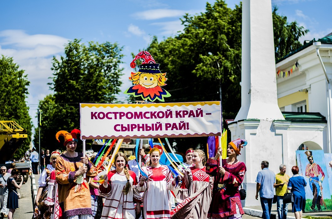 """II Международный """"Фестиваль сыра"""" в Костроме"""