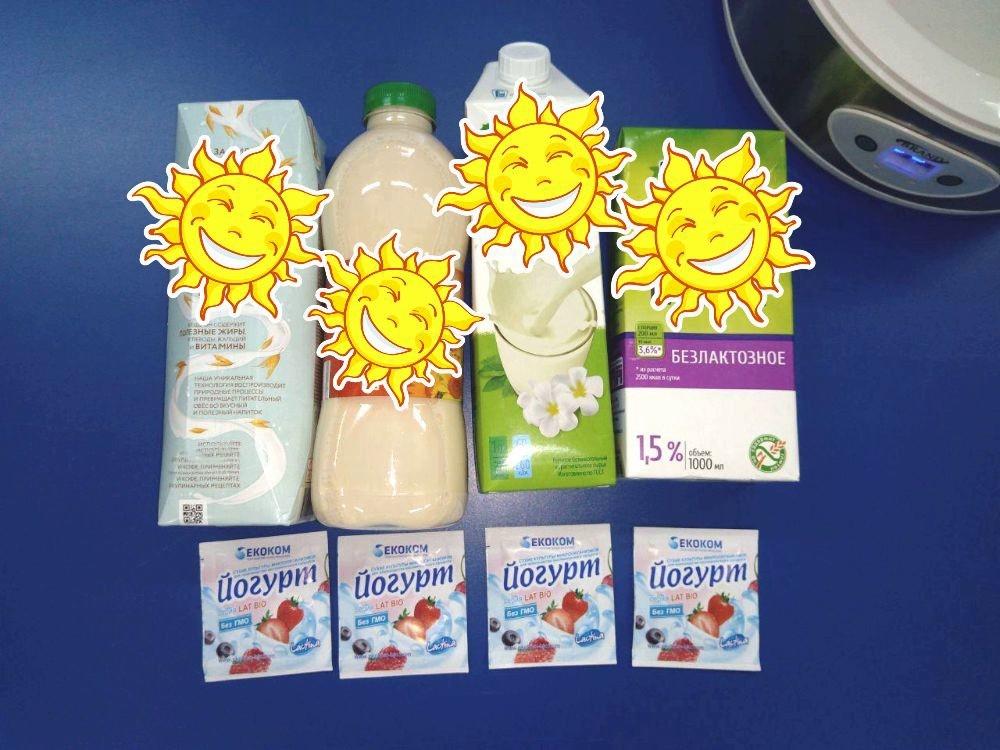 Закваска йогурта на растительном, безлактозном и топленом молоке